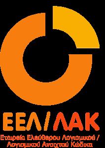 eellak